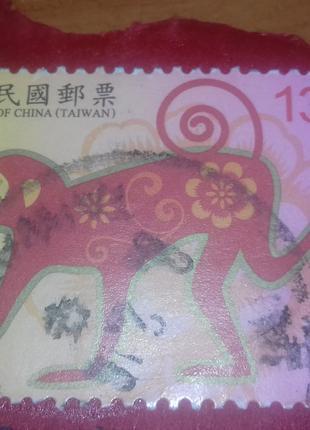 Почтовая коллекционная марка (Тайвань)