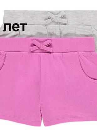 В наличии. шорты george, 5-6 лет, 110-116 см