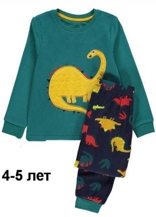 В наличии. флис, дино, флисовая пижама,  4-5 лет,  98-104 см
