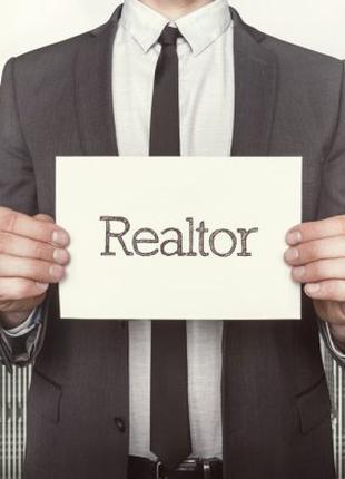 РАБОТА. Менеджер по продаже недвижимости.