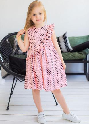 Яркое детское платье с рюшей