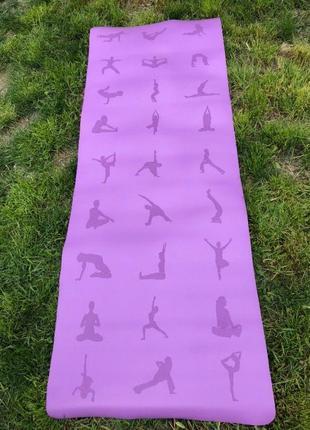 Каучуковый коврик,премиум ,професиональный для йоги + подарок