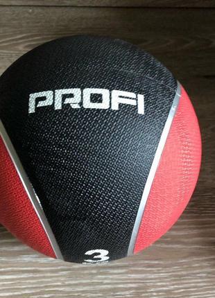 Мяч для фитнеса-утежилитель медбол PROFI 3 кг