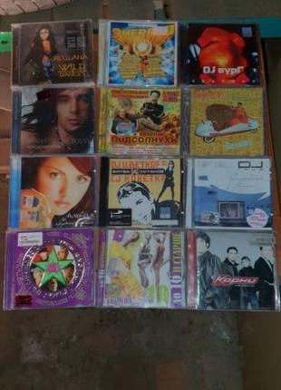 Audio диски (cd,mp3)