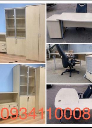 Офисные шкафы столы тумбы кресла огромный выбор