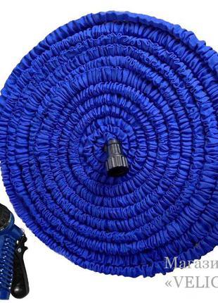 Шланг для полива Magic Hose 45 метров