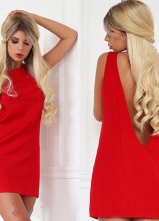 Платье с открытой спиной - распродажа