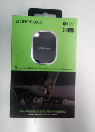 Автотримач Borofone для телефона