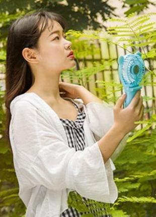 Миниатюрный складной вентилятор с зеркалом Remax Fan Mirror Folda