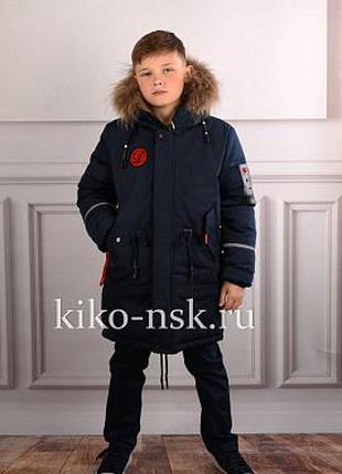 Зимняя парка Кико на мальчика 146-170р с мехом