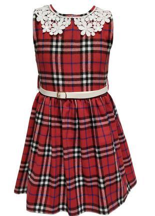 Платье детское фланелевое