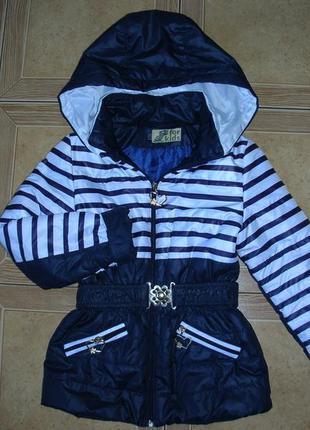 Демисезонная куртка for kids для девочки р. 122