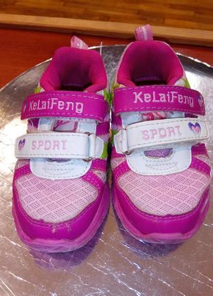 Детские летние кроссовки для девочки