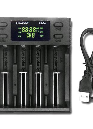 Зарядка для 18650 аккумуляторов Lito-kala lii-4s