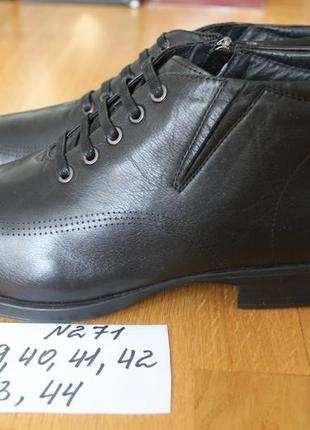 Классические зимние мужские ботинки. размеры: 39,40, 41,42,43,44.