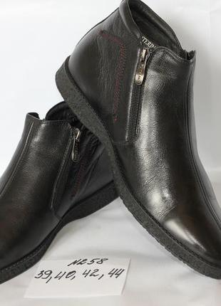 Классические зимние мужские ботинки. натуральный мех. размеры:...
