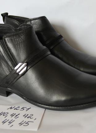 Классические зимние мужские ботинки. размеры: 39,40,41,42,43,4...