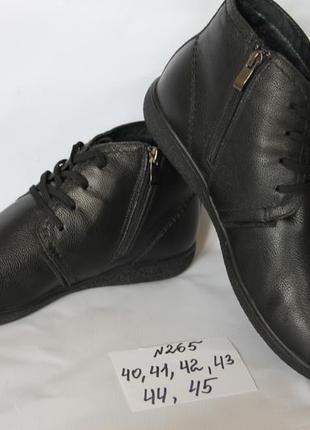 Зимние ботинки. натуральный мех . кожа.  размеры: 40,41,42,43,...