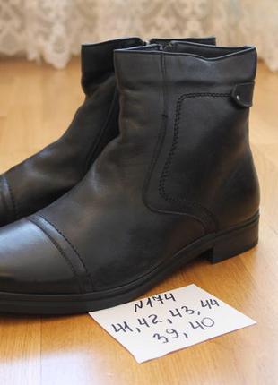Зимние ботинки. натуральный мех и кожа. размеры: 39,40,41,42,4...
