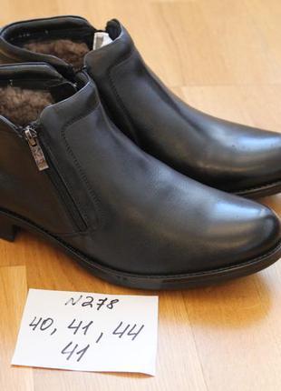 Зимние классические ботинки. натуральный мех и кожа. размеры:4...