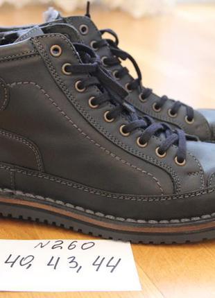 Спортивные зимние ботинки. польша -вояж. размеры:40,43,44