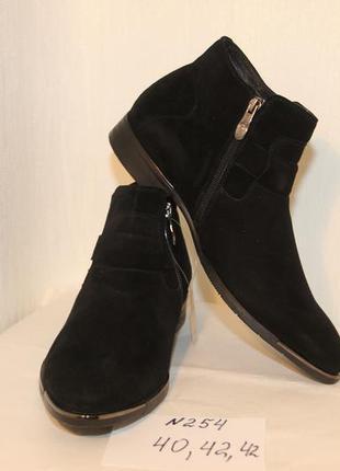 Классические зимние мужские ботинки. замш. размеры: 40,42  фир...