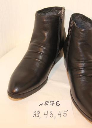 Классические зимние мужские ботинки. размеры : 39,45 фирма ...