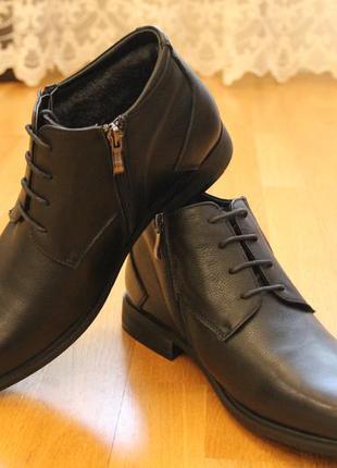 Мужские ботинки зима.  натуральный мех.  серия небольших  разм...