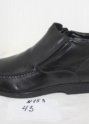 Мех внутри. зимние ботинки. эко кожа.   размер: 43