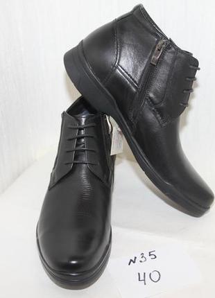 Классические зимние кожаные ботинки. размер: 40