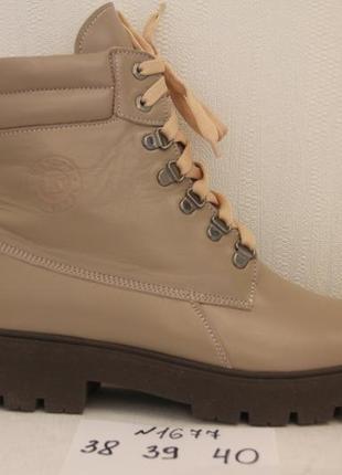 Ботинки кожа зима размеры: 40
