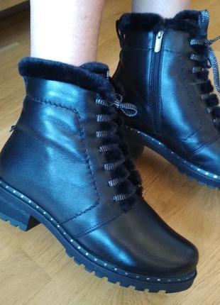 Ботинки зимние размеры: 38,39,40,41,42,43,44 на широкую ногу