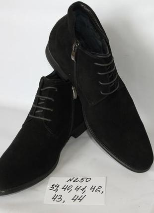 Зимние классические ботинки. замш. размеры: 39,40,41,42,43,44
