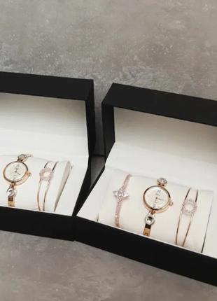 Набор подарочний 3 предмета в подарочной упаковке AIQIER diamant