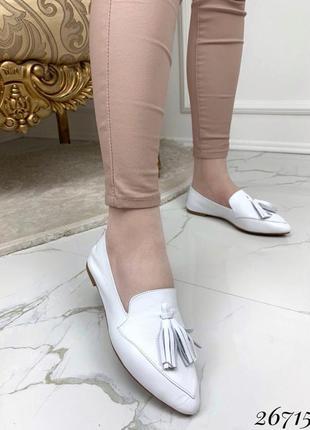 Кожаные туфли - балетки