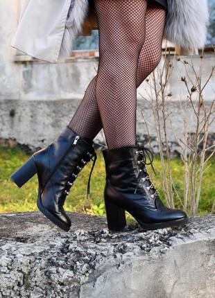 Кожаные ботинки - ботильоны