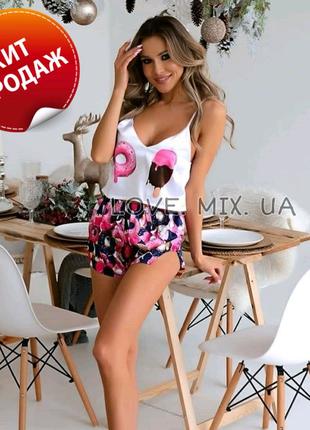 Пижама женская атлас шелк пончик полиция фламинго піжама жіноча