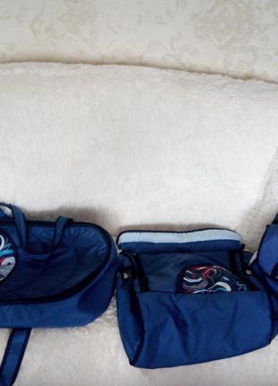 Переноска детская с сумкой синего цвета.