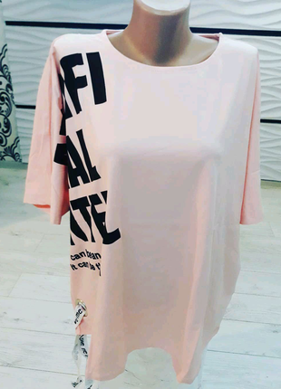 Женская футболка супер батал трикотаж Турция Hew H.A.N  🔥3 цвета