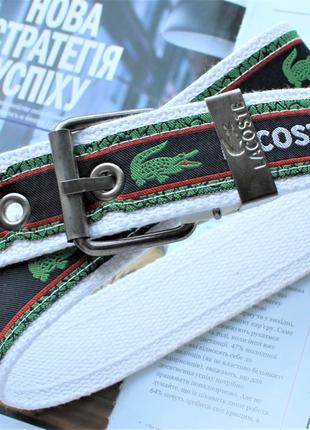 Мужской тканевый ремень Lacoste белый