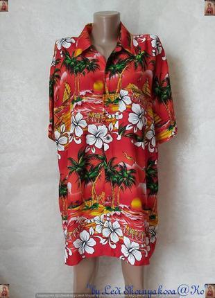 """Новая яркая блуза со 100 % вискозы в сочный принт """"пальмы.море..."""