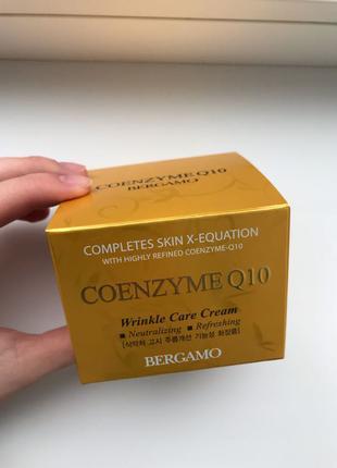 Крем от морщин с коэнзимами q10 bergamo coenzyme q10 wrinkle care