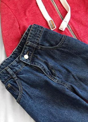 Идеальные тёмно-синие мом джинсы
