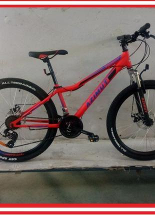 "СРОЧНО! Спортивный велосипед 26 дюйма Azimut Forest рама 13"""