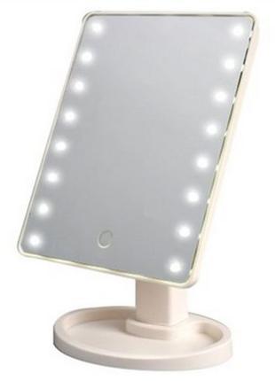 Настольное зеркало для макияжа SUNROZ с LED подсветкой
