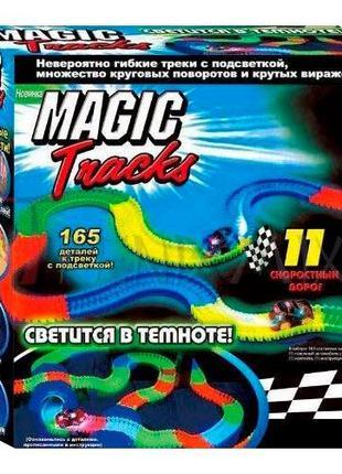 Светящийся гибкий гоночный трек MAGIC Tracks