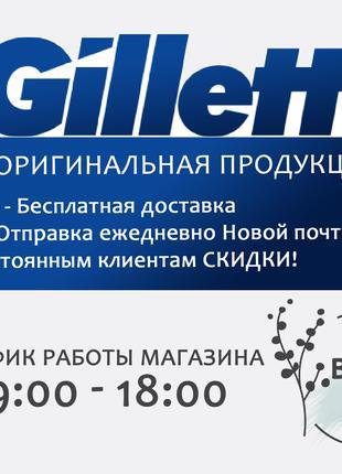 Оригинал Gillette мак3 турбо касеты джилет лезвия оптом розница