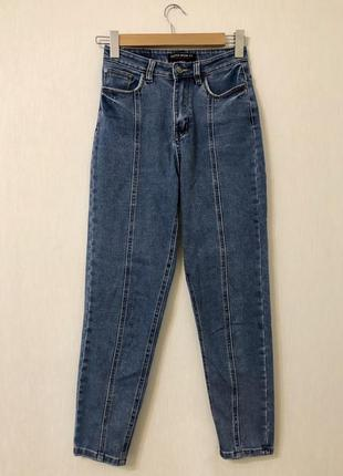 Офигенные джинсы мом с полосками!!