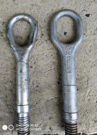 Буксировочні крюки ( оригінальні).