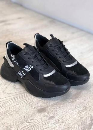 Стильные кожаные кроссовки на массивной подошве
